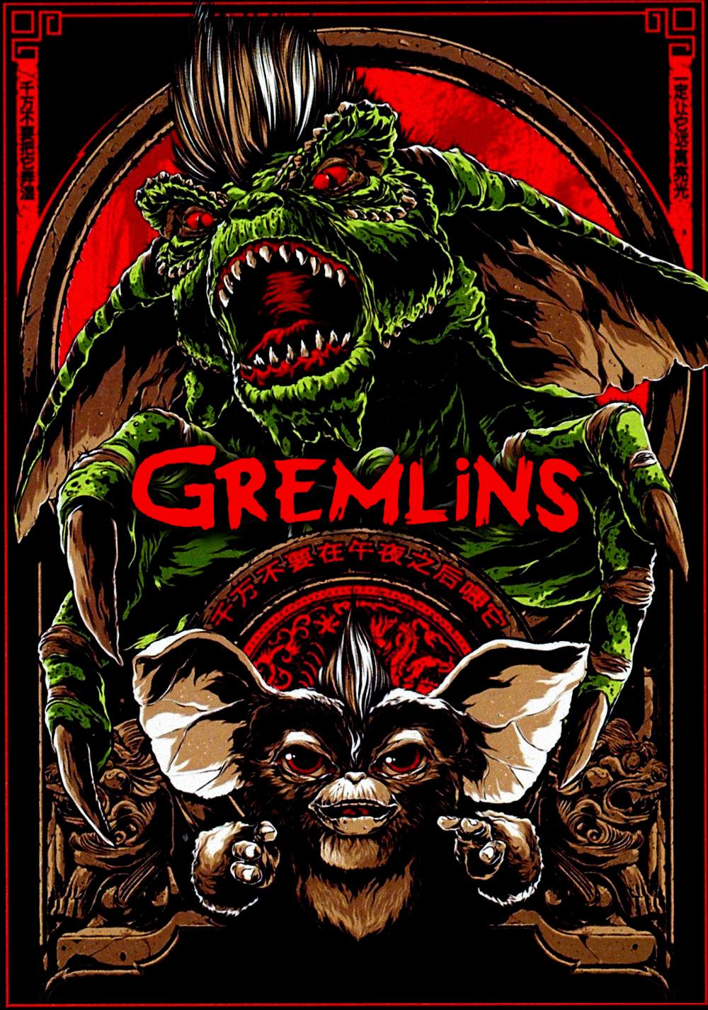 gremlins-5525212714299